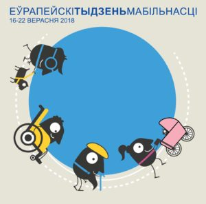 mobility_week_poster_square_2-02